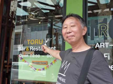 Toru_Cafe